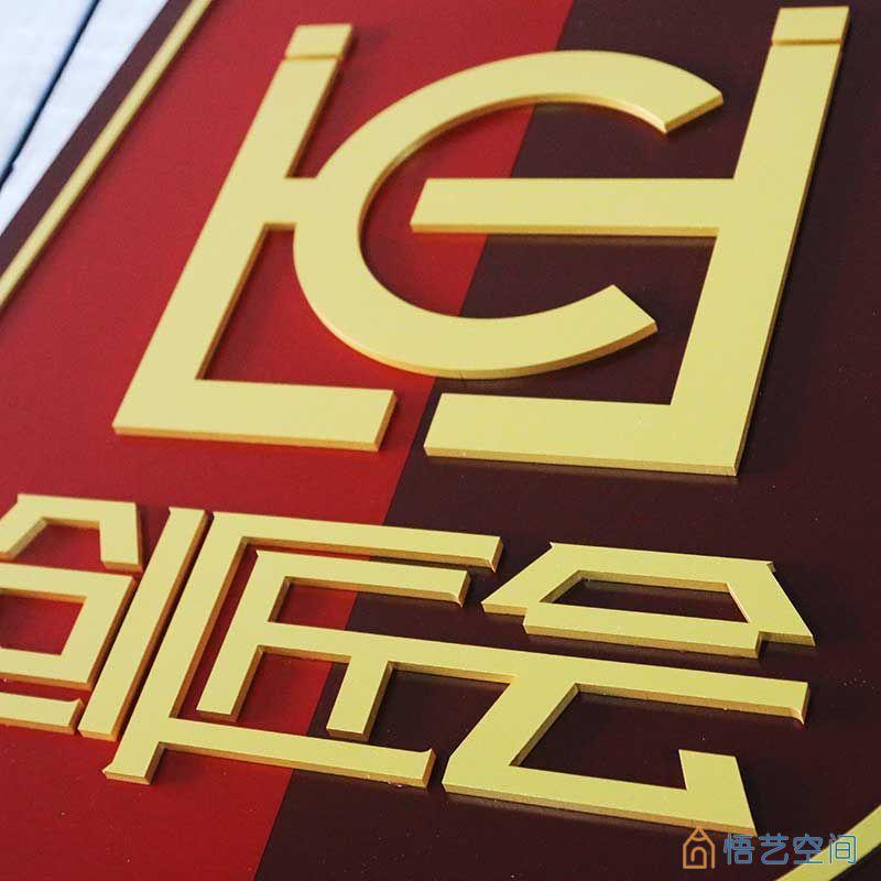 金色亚克力立体logo字图片